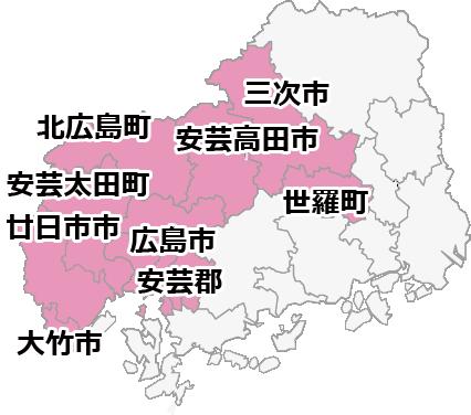 ネクストプランは広島市・安芸郡・廿日市市・安芸高田市を中心に水まわり修理、リフォーム等をおこなっています。