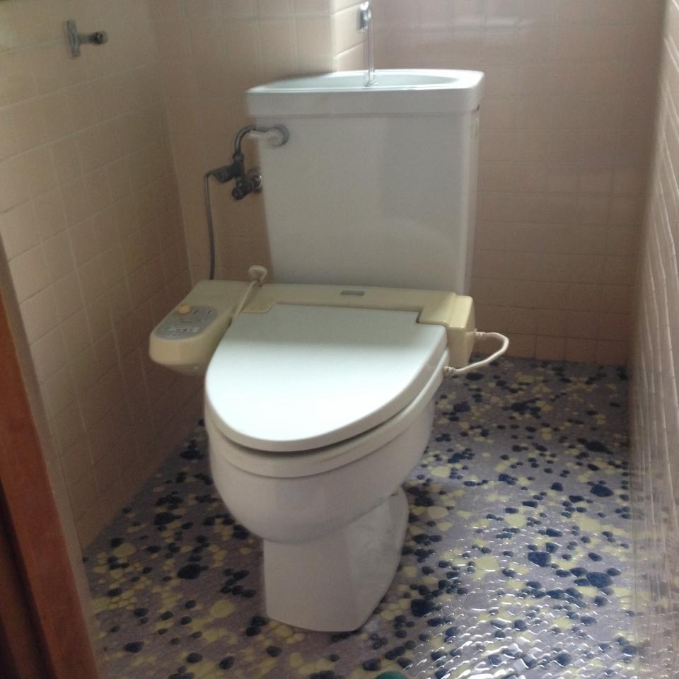 呉市焼山中央 トイレ水漏れ修理