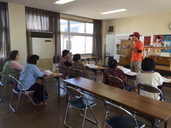 呉市押込 集会所 水まわり 講習会
