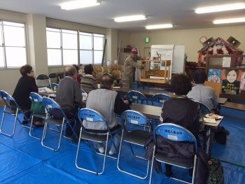 呉市東畑 水まわり 講習会
