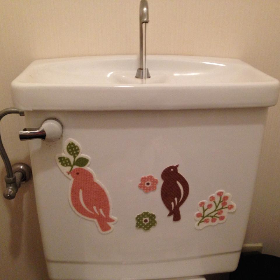 東広島市西条町助実 トイレレバー修理