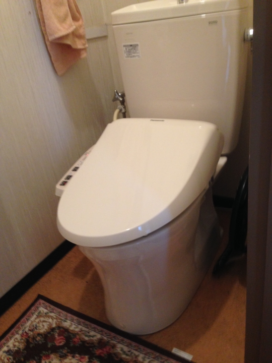 広島市西区東観音町 トイレ水漏れ 修理 便器交換