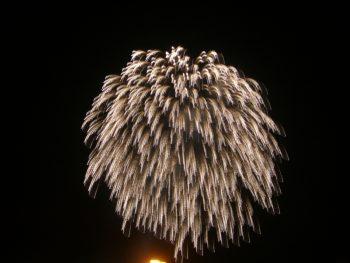 呉市 夏祭り 花火大会