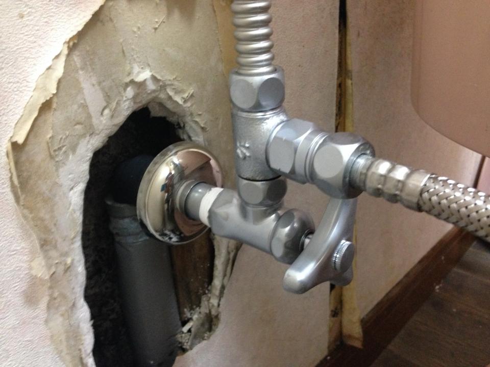 東広島市福富町T様 トイレ止水栓漏水