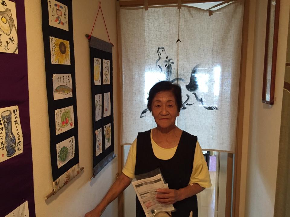 広島県呉市中通 サーパスマンション 洗面蛇口水漏れ修理 お客様