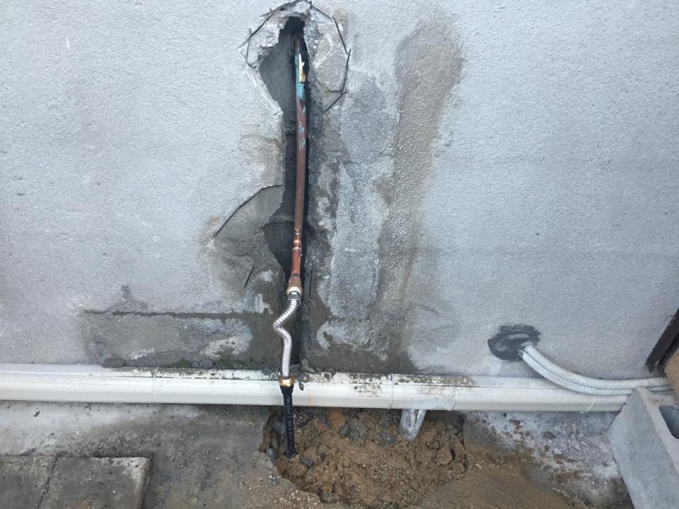 広島県大竹市 給湯管 水漏れ修理