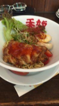 夏季限定 ピリ辛冷麺