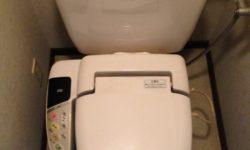呉市 | トイレ水漏れ修理