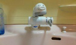 呉市 | 浴室蛇口漏水修理