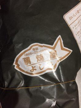 タイ焼き(*^^*)