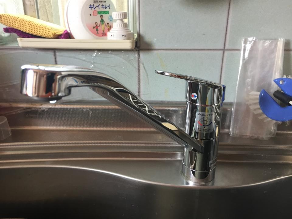 東広島市高屋町中島 台所蛇口水漏れ修理 蛇口交換