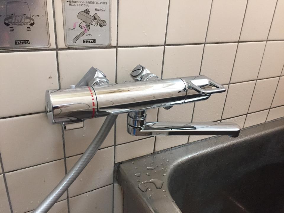安佐南区川内 浴室蛇口交換