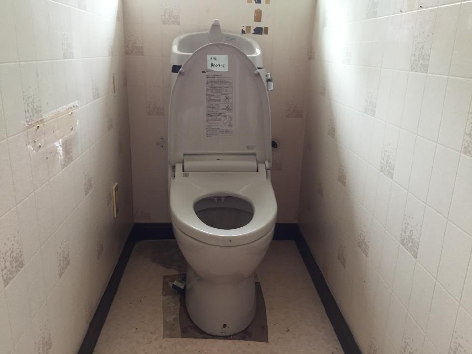 大竹市 トイレリフォーム シャワートイレ故障修理