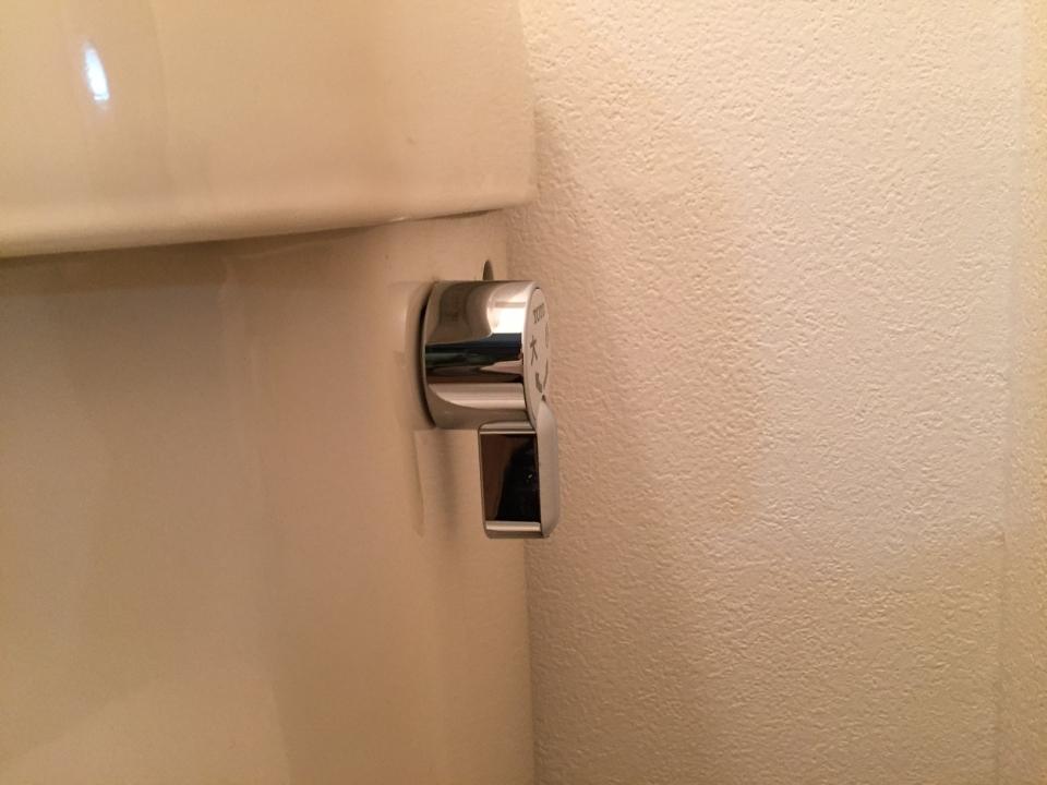 広島市西区天満町 トイレ故障修理