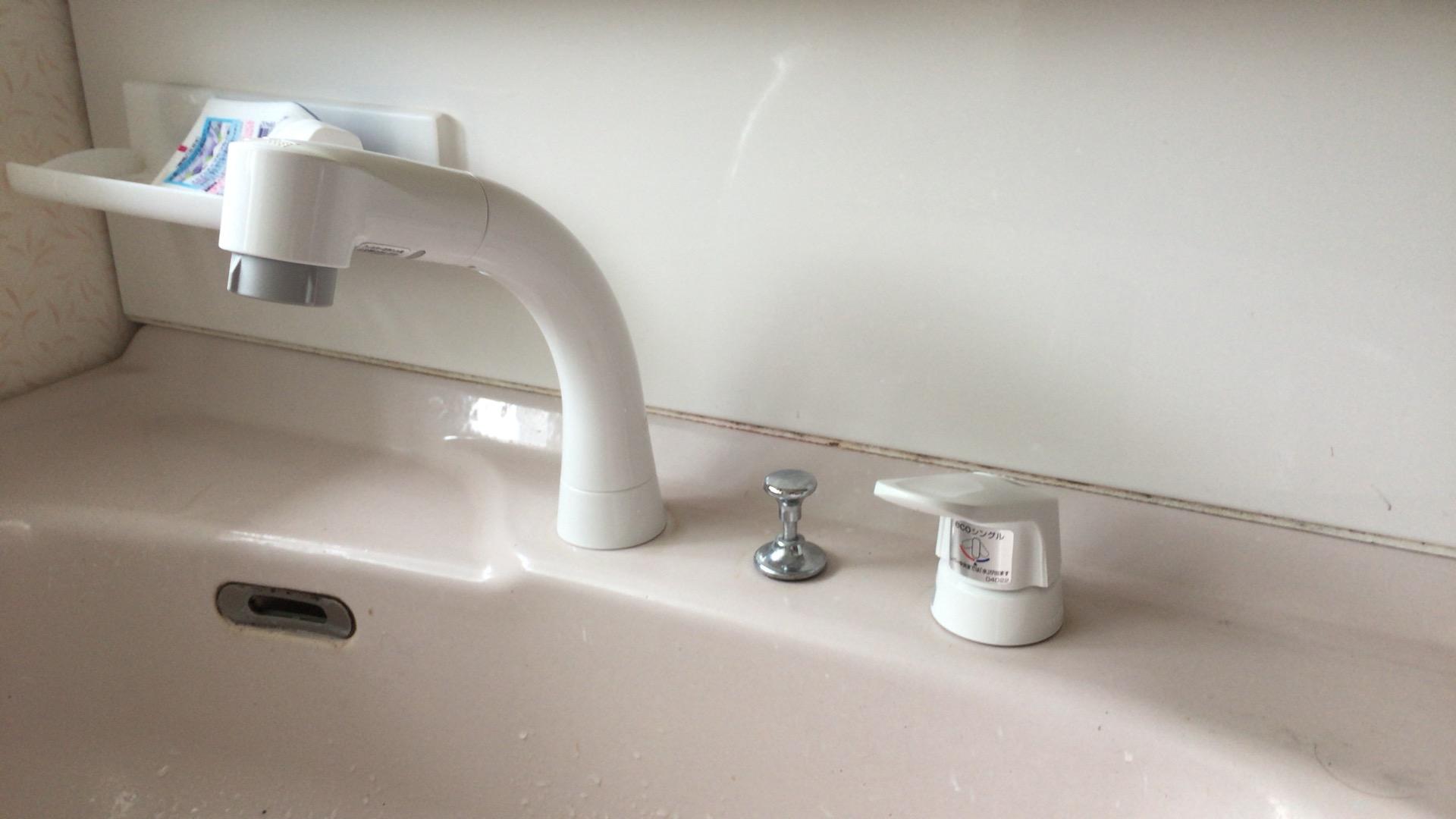 大竹市 洗面シャワー蛇口交換