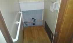 広島市安佐北区 | トイレつまり修理&便器交換リフォーム