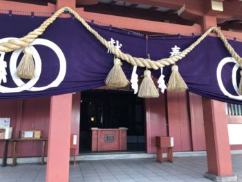 呉市 亀山神社 お礼参り
