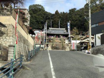 広島市東区 尾長神社