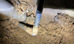 広島市安佐北区 | 水道管(給水管)漏水修理