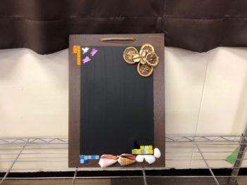 黒板作りイベント終了