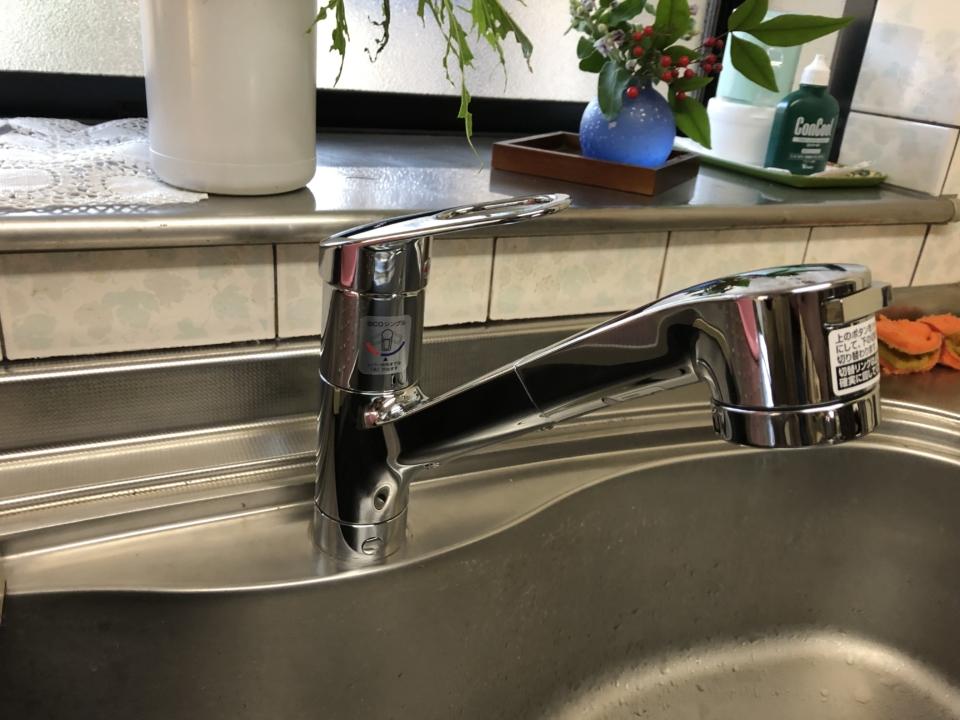 安佐南区伴西 台所蛇口 キッチン水栓 水漏れ修理 蛇口交換