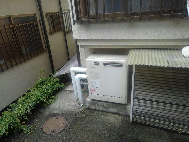 廿日市市 ガス給湯器交換 エコジョーズ