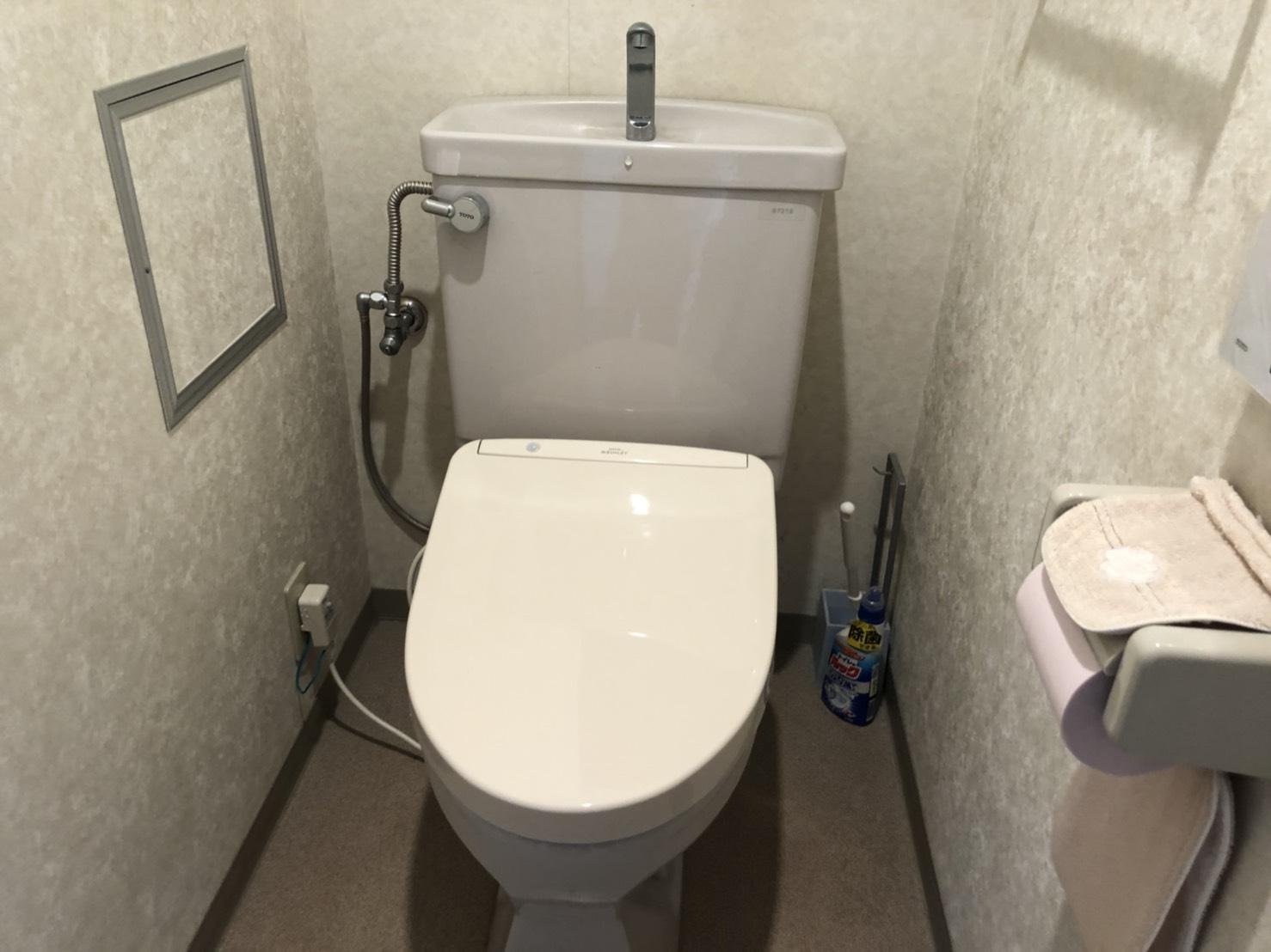 広島市西区庚午中 ウォシュレット交換 トイレ水漏れ修理
