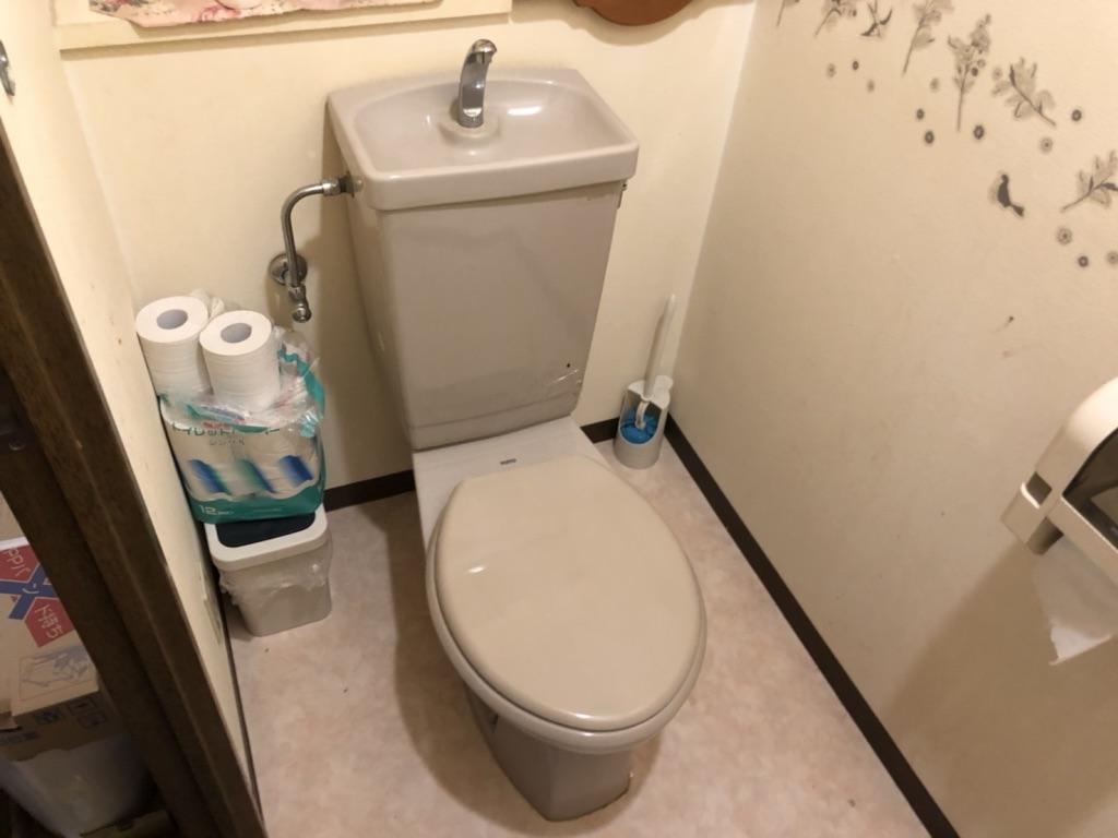 広島市西区田方 トイレ便器交換 トイレリフォーム