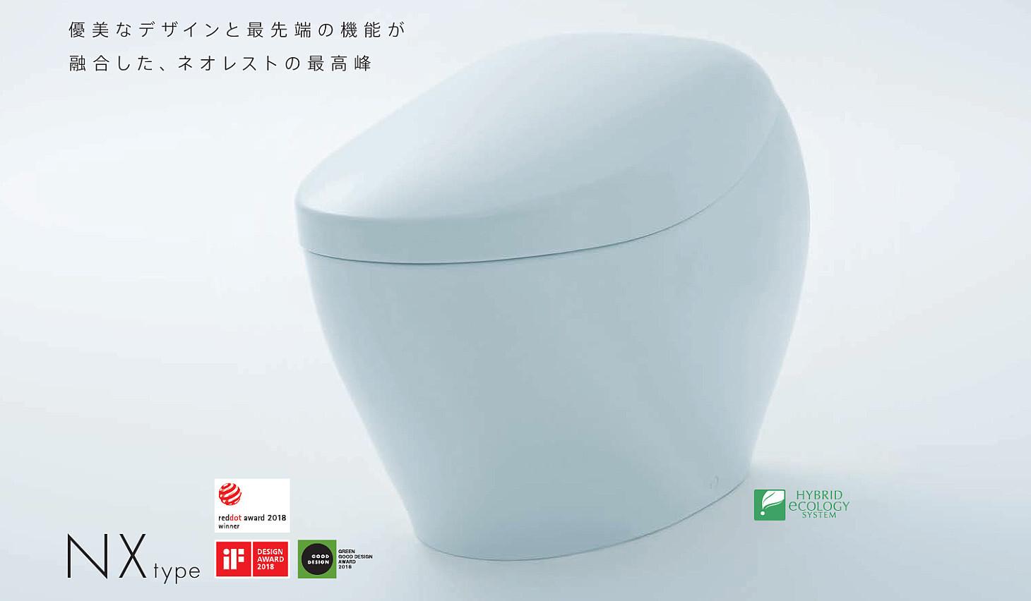 トイレリフォーム | 便器について タンクレストイレ