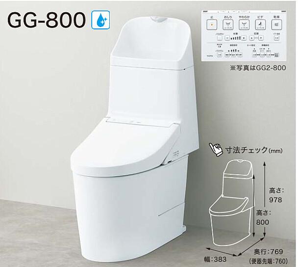 TOTO GG-800