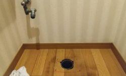 広島市南区 | トイレ便器交換リフォーム