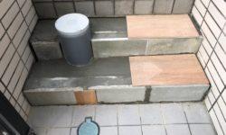 広島市安佐北区 | 排水管つまり修理