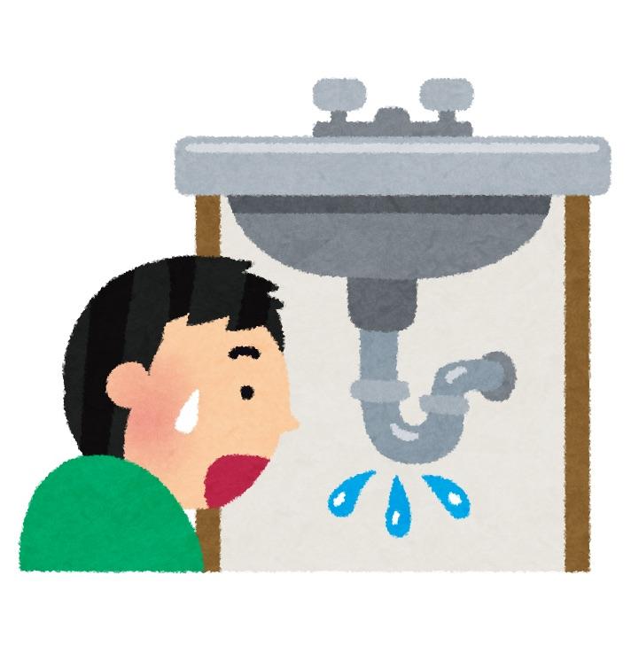 排水つまり