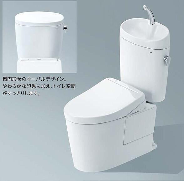 トイレリフォーム  | 便器について 組み合わせトイレ