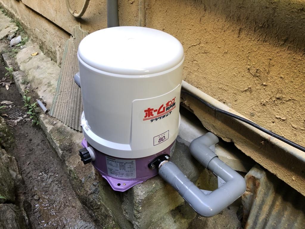 井戸ポンプ交換後