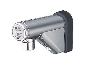 取り替え用   自動水栓アクアオート