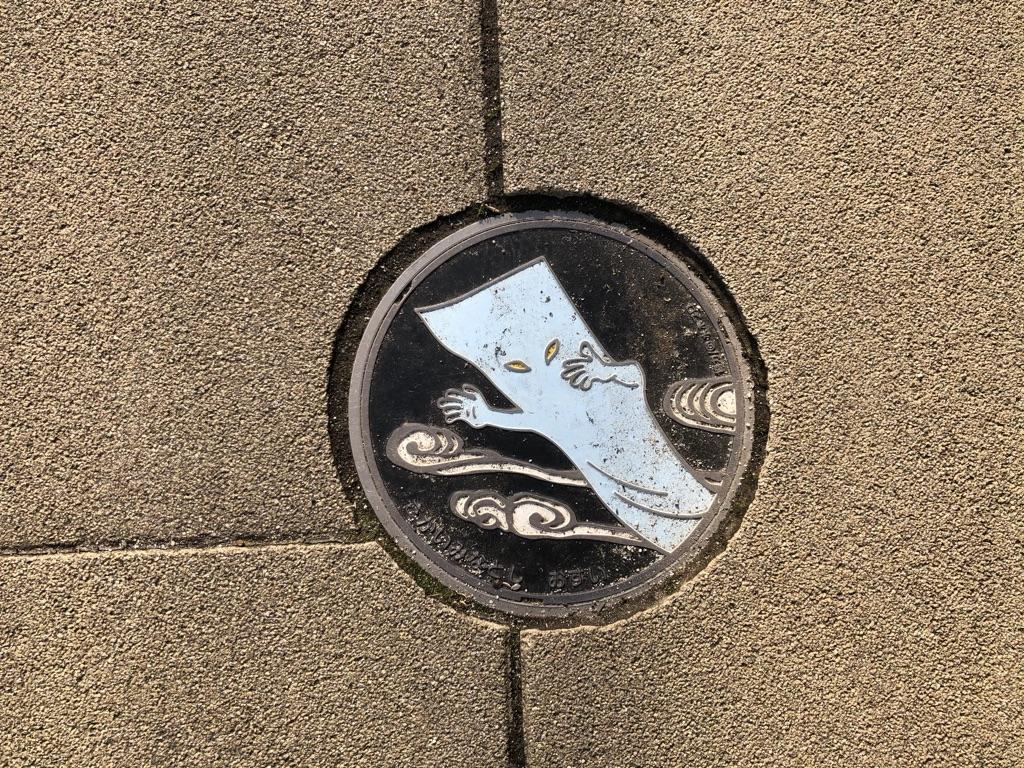 汚水マス マス蓋