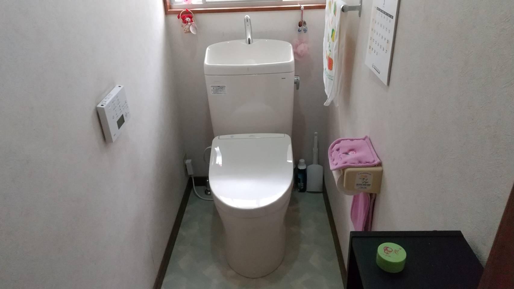 東広島市黒瀬町トイレ便器交換