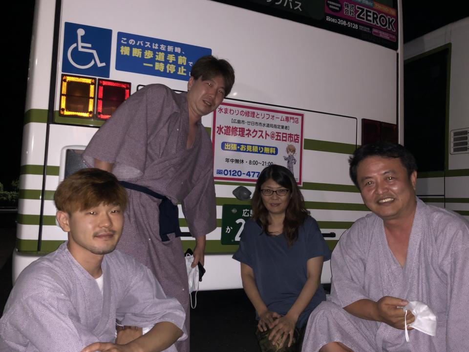 広電バス広告 水道修理ネクスト@五日市店